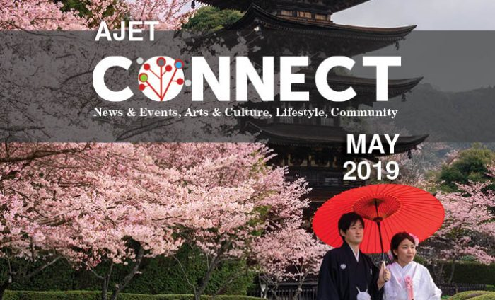 A New Era and a New Issue of CONNECT!