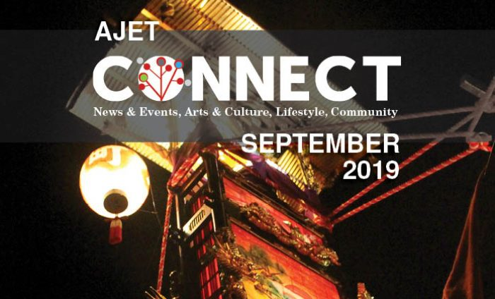 Start September with the newest Connect issue!