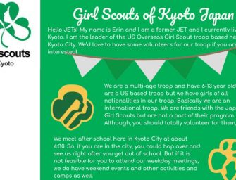 GIRL SCOUTS KYOTO needs your help!