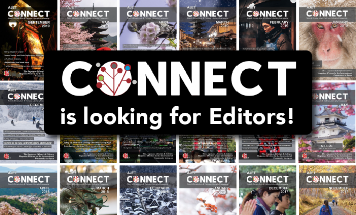 Positions available for CONNECT!