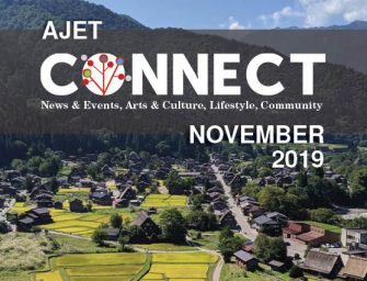 The New November Connect Issue!