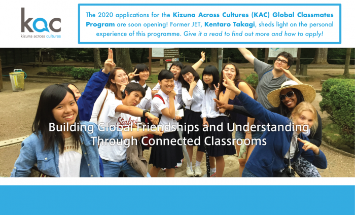 Using Global Classmates: A Personal Perspective by Kentaro Takagi
