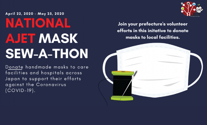AJET Mask Sew-A-Thon!