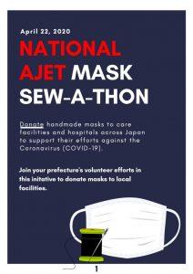 thumbnail of NationalAJET Mask Sew-a-Thon