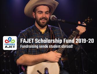 Fukuoka's fundraising sends students abroad