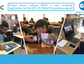 Attention High School ALTs! KAC Applications 2021-22 now open!