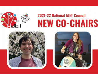 Welcome to our new Co-chairs! 2021-22